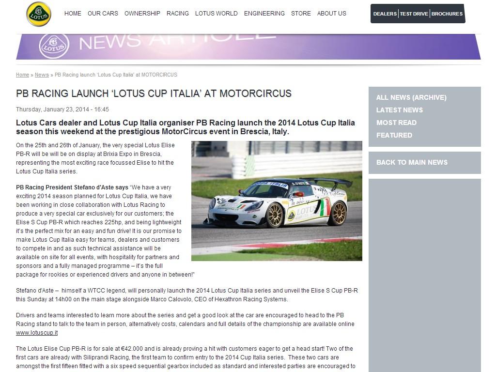 Lotus Cars website